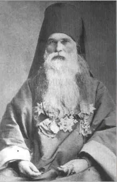 Святитель Гурий (Карпов)