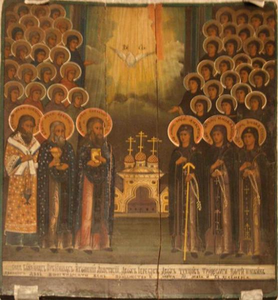 Образ святых блаженных убиенных игумении Анастасии, двух иереов, двух чтецов, тридесяти пяти инокинь, двухсот дев, шестидесяти жен