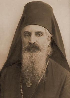 Священноисповедник Никодим (Милош)