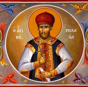 Мученик Михаил Аграфский, Солунский