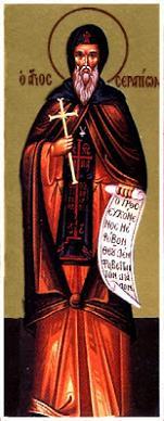 Серапион епископ Тмуитский