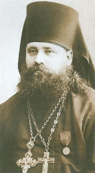 иеросхимонах Михаил (Фомичев)