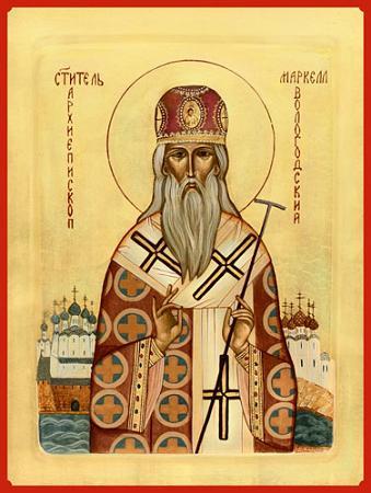 Святитель Маркелл, архиепископ Вологодский и Белоезерский