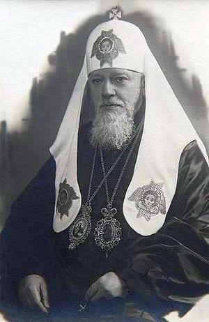 патриарх_Алексий_Симанский