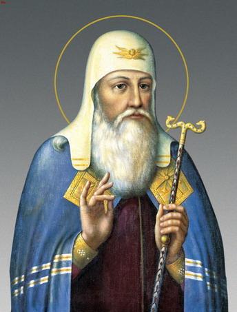святитель_Иов_Московский_Патриарх