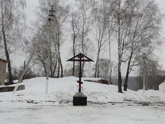 Монастырь Отрада и Утешение - Дугна - Ферзиковский район - Калужская область. В годы лбезбожной власти был разрушен, сейчас на месте бывшего монастыря установлен Поклонный Крест