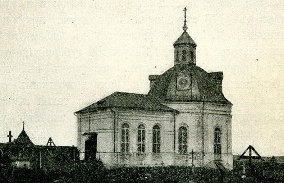 Монастырь Отрада и Утешение - Дугна - Ферзиковский район - Калужская область, фото 1913 года