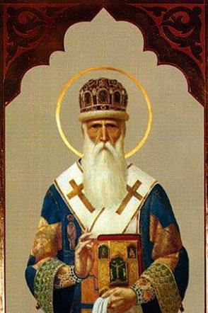 Святитель Вассиан (Рыло), архиепископ Ростовский
