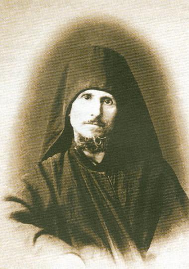 иеросхимонах Михаил (Савицкий) 1