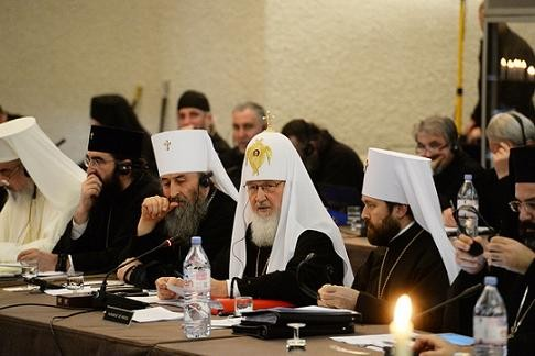 Собрание Предстоятелей Поместных Православных Церквей в Шамбези 1
