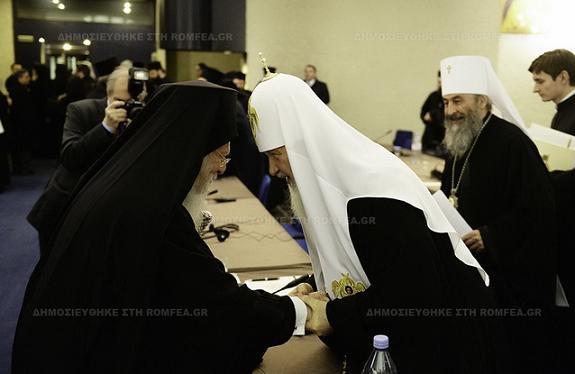 Собрание Предстоятелей Поместных Православных Церквей в Шамбези 2