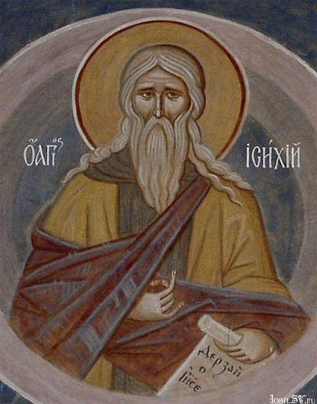 Преподобный Исихий Иерусалимский, пресвитер