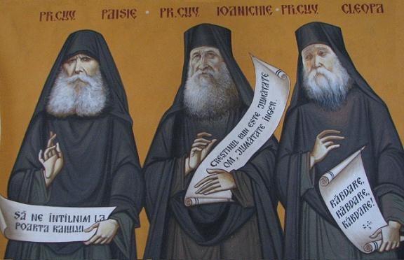 румынские старцы иеросхимонах Паисий Олару, архимандрит Иоаникий Балан, архимандрит Клеопа Илие