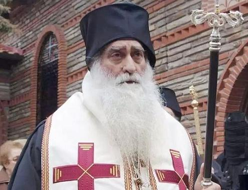 Митрополит Сисания и Сиатисты Павел