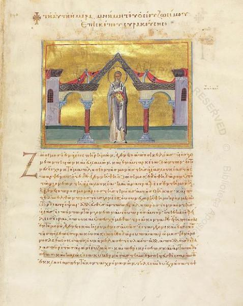 Зосима Сиракузский, епископ, Византия, Константинополь, X в, Менологий Василия II (Ватиканский минологий; Vat. Gr. 1613),