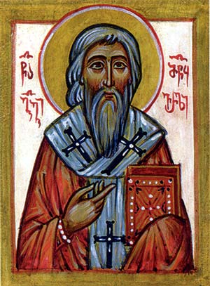 Святой Георгий Ацкурский