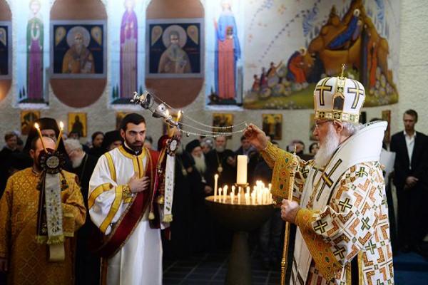 Собрание Предстоятелей Поместных Православных Церквей в Шамбези 22-27 января 2016 года 3