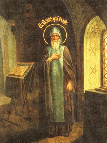 Преподобный Нектарий Бежецкий, игумен