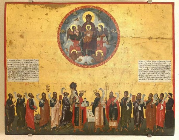 Похвала Пресвятой Богородицы (Суббота Акафиста)