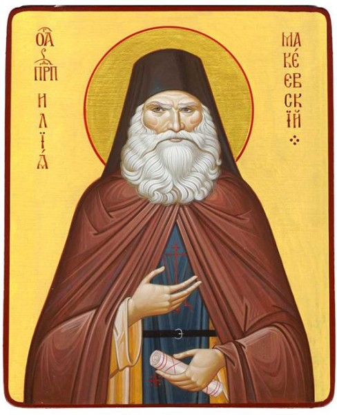 Преподобный Илия (Ганжа) 2