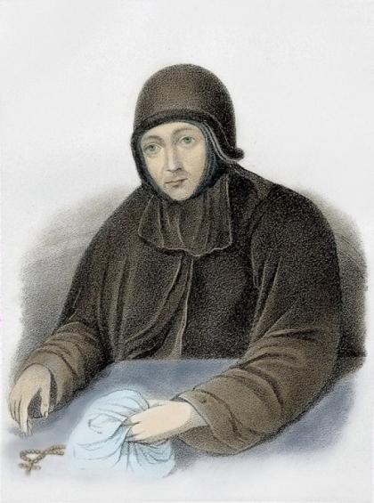 206 лет со дня преставления монахини Досифеи (принцессы Августы Таракановы)...(ч.2)
