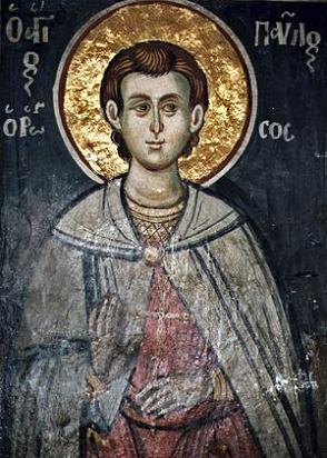 мученик Павел Русский