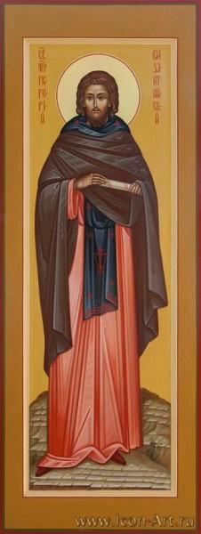 преподобный Григорий Византийский, Афонский