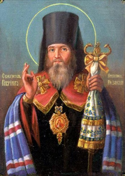 Святитель Гавриил (Городков), архиепископ Рязанский и Зарайский