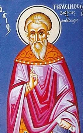 Преподобный Герасим Византийский, иеромонах, дидаскал