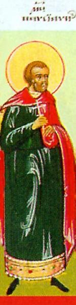 мученик Павсилип