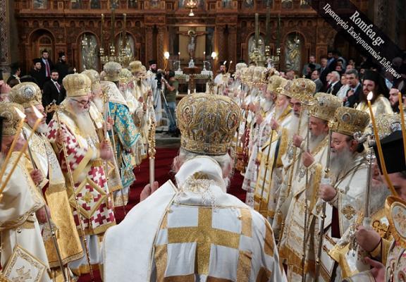 греческие митрополиты