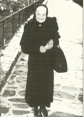 Кети Патера