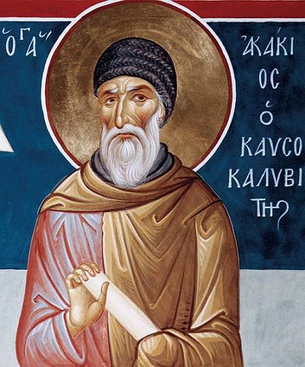 Преподобный Акакий Кавсокаливит
