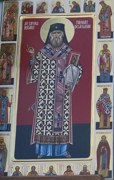 Преподобный Пахомий Глединский