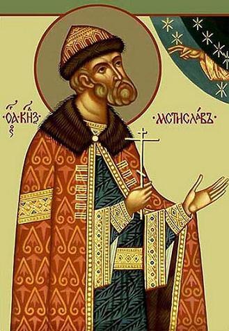 Святой благоверный князь Мстислав Владимирович Великий