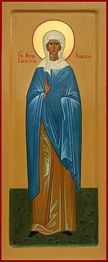мученица Василисса Римская