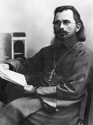 Священномученик Константин Дмитриевич Жданов