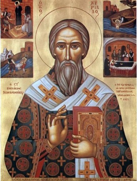 Священномученик Кирилл VI (Серпедзоглу)