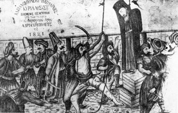 Мученичество св. патриарха Кирилла VI Константинопольского
