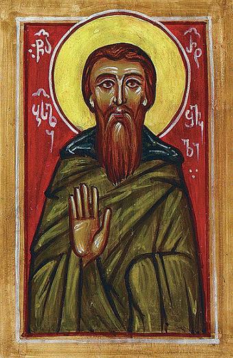 Преподобный Василий Ратишвили