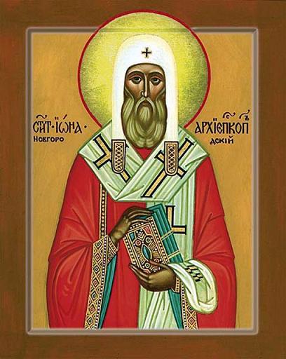 Святитель Моисей, архиепископ Новгородский
