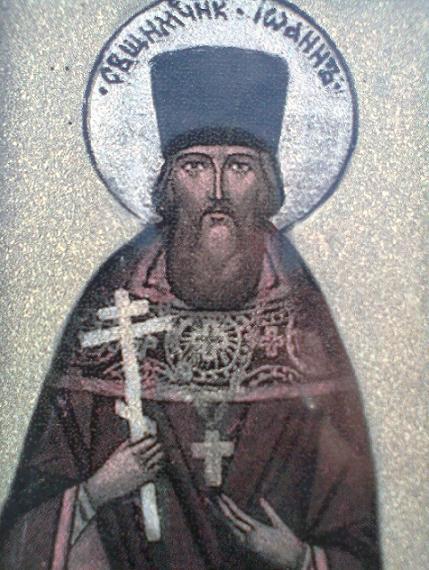 сщмч. Иоанн Пригоровский. Редкое изображение святого, хранящееся у Алины Иосифовны Бессчётновой