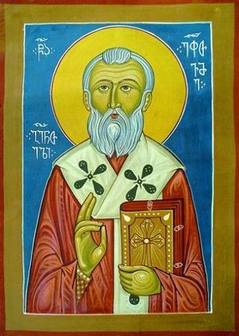 Священномученик Евфимий (Шервашидзе)