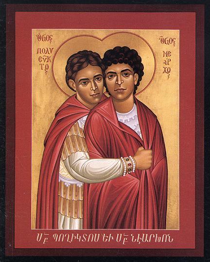 мученики Полиевк и Неарх