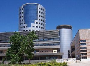Салоникский Унивнрситет