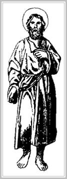 Блаженный Георгий Шенкурский, Христа ради юродивый