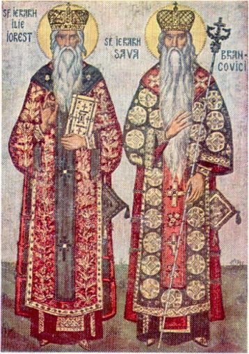 Сщиспп. митрр. Трансильванские Илия (Иорест) и Савва (Бранкович)
