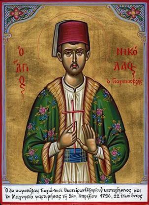 Мученик Николай Магнисийский