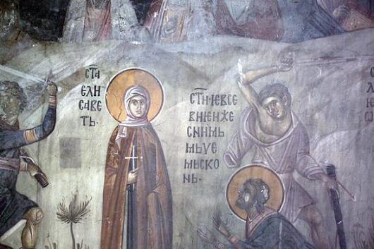 мчч. Елизавета Константинопольская и Евсевий Никомидийский