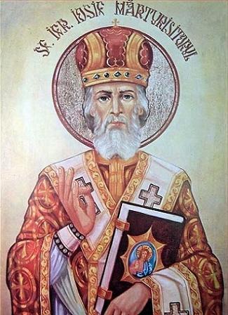 Святитель Иосиф (Стойка, архиепископ Мараморошский, исповедник